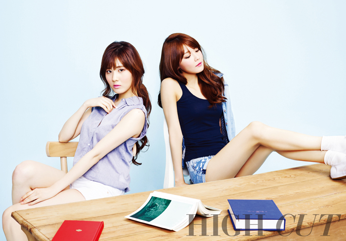 sooseo high cut 1