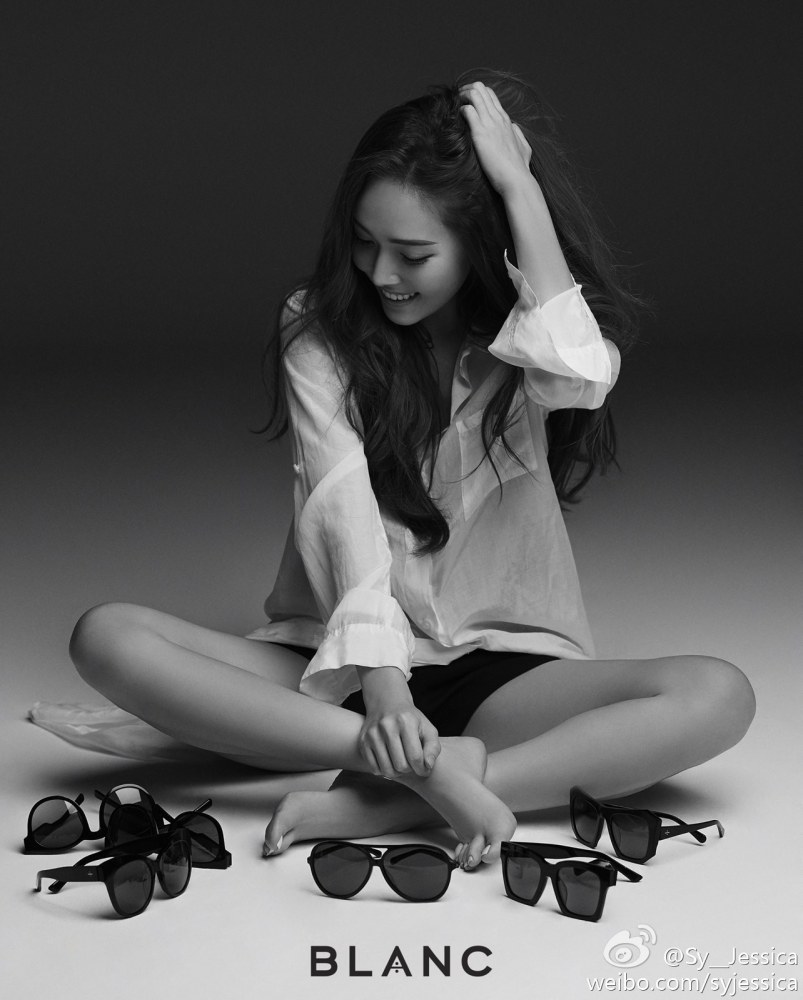Jessica kicked out of SNSD?! (2/5)