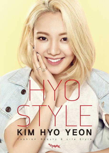 Resultado de imagen para Hyoyeon - Hyo Style