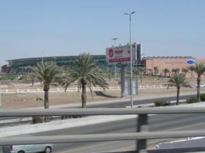 Mall Of Arabia - Jeddah
