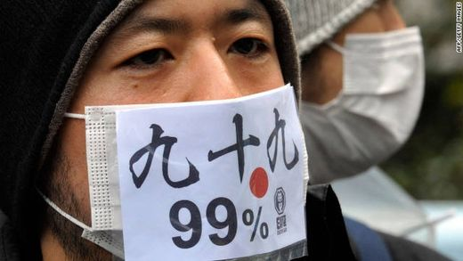 111015114849_occupy_tokyo_hori.jpg