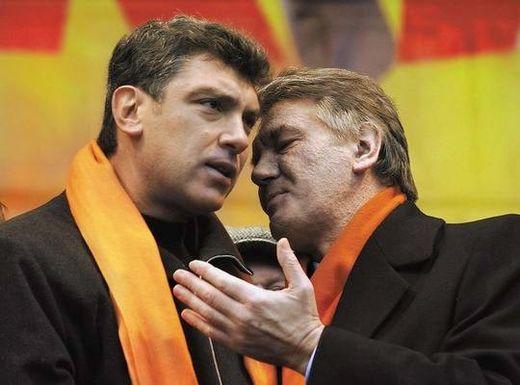 Nemtsov with Yushchenko