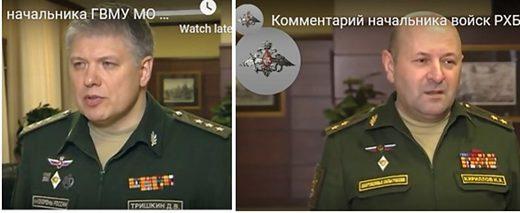 trishkin kirillov