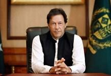 আফগানিস্তানের বর্তমান পরিস্থিতির জন্য গনি সরকার দায়ী: ইমরান খান