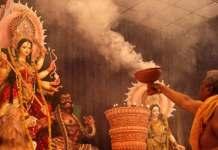 আজ মহাসপ্তমী