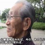 「GHQ が戦後日本に仕掛けた巨大な洗脳の檻 」と日本侵犯について・・・私達は小野田さんのように自虐の歴史的見解から脱出しなくてはならないのです。