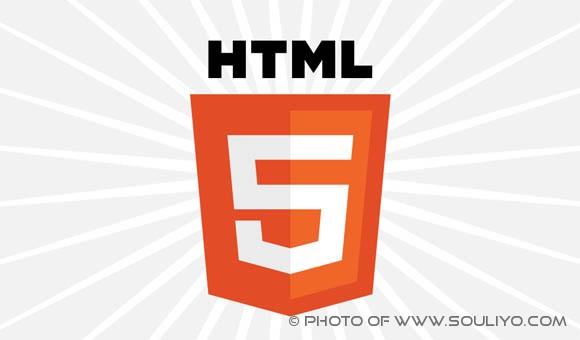 W3C ອອກໂລໂກ້ HTML 5