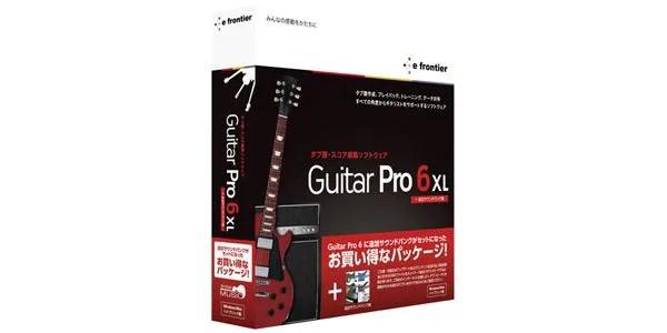 AROBAS MUSIC ( アロバスミュージック ) / Guitar Pro 6 XL