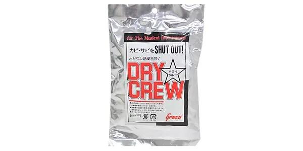 ■湿度調整剤 ■60gx2袋 ■以下メーカーサイトより ドライクルーはハードケースに入れておくだけで、大切な楽器をサビやカビ、ひび割れなどから守ってくれます。高湿度時には湿気を吸収し、低湿度時には少しづつ水分を放出します。JIS規格合格シリカゲルを採用し、常に楽器に最適な湿度に保ちます。使用条件により異なりますが、6ヶ月から12ヶ月ごとに交換していただきますと、より高い効果を維持することができます。