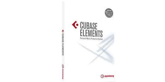 STEINBERG ( スタインバーグ ) Cubase Elements 9 | サウンドハウス