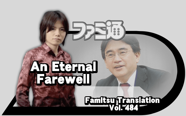 Eternal farewell gray