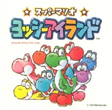 download_yoshis_island_ost