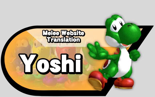 Yoshi alt