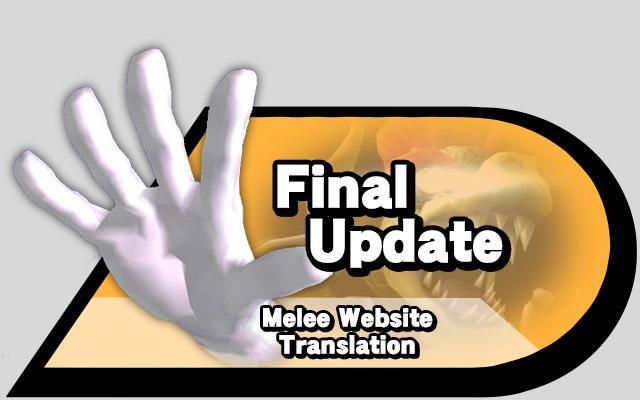 final update