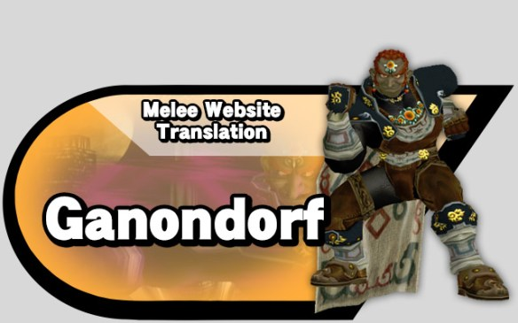News Flash Super Smash Bros Ganondorf Source Gaming