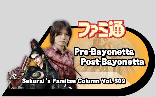 Bayonetta Famitsu