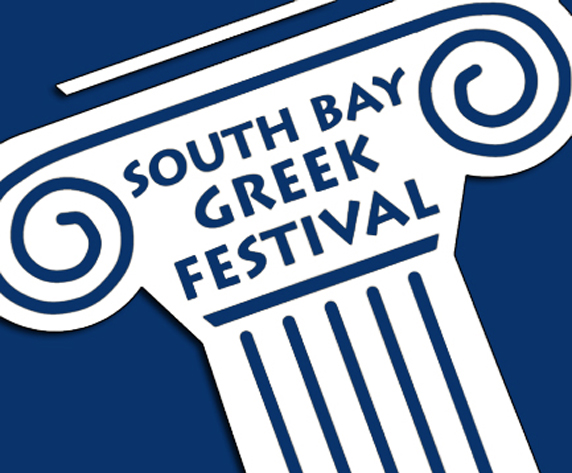 Logo courtesy of South Bay Greek Festival