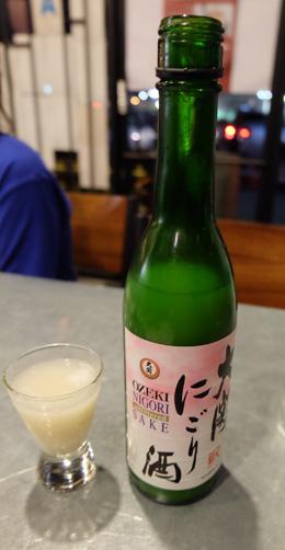 Ozeki nigori unfiltered sake
