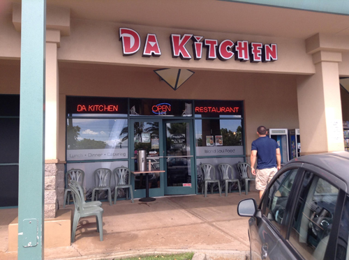 Da Kitchen is located in a strip mall near Kahului airport on Maui