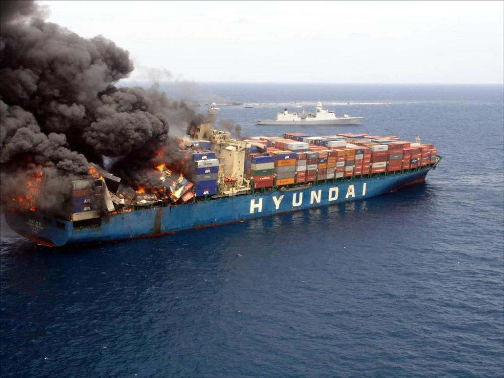 Hyundai Fortune – Gulf of Aden, 2006