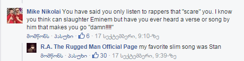 ra the rugged man eminem comments facebook