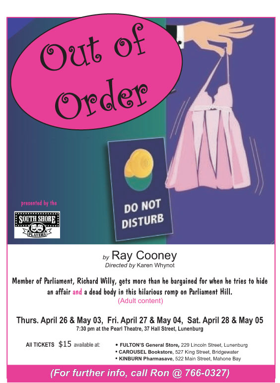 _out-of-order-poster