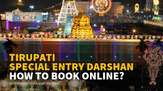 How to Book Tirupati Special Entry Darshan Online? - South Tourism Blog