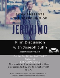 Jeronimo screening film discussion flyer Joseph Juhn