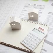 不動産の相続税対策