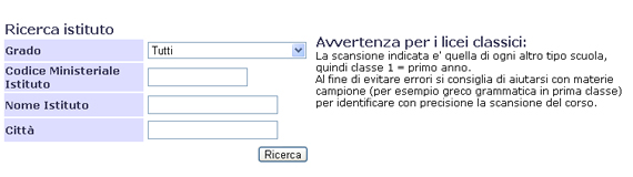 Un'immagine del modulo per la ricerca dei libri di testo adottati così come presente sul sito AIE
