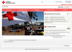 Screenshot Croce Rossa Giapponese