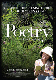 Locandina del film sudcoreano Poetry