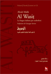 Al Wasit di Abrah Malik