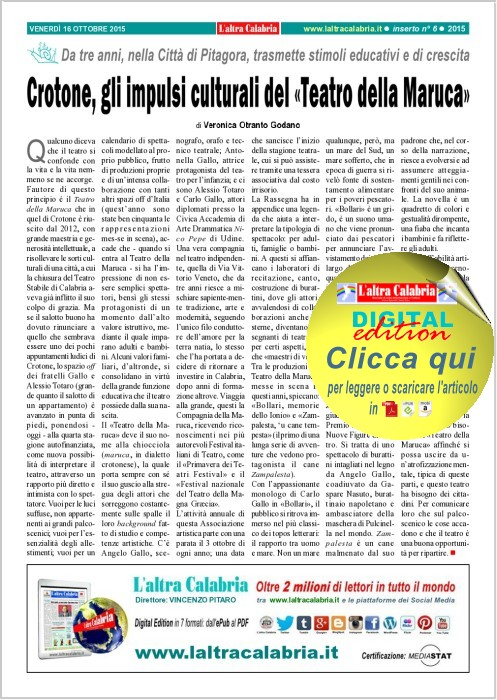 CROTONE - Il Teatro della Maruca - di Veronica Otranto Godano