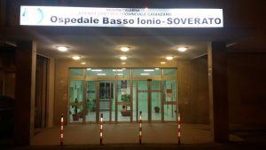 Ospedale Soverato – Segreteria Provinciale Cisal Sanità incontra il direttore generale Perri