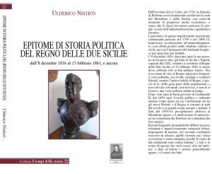 Epitome delle Due Sicilie