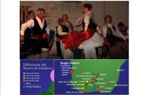 """Estate a Motta San Giovanni (RC), Seconda Edizione del Folk-Festival """"Città Metropolitana di Reggio Calabria"""""""
