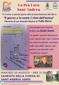 Sant'Andrea Jonio, martedì 20 agosto presentazione del libro di Tullio Barni