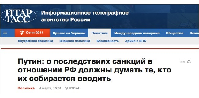 Russian Paper What the Russian (and Chinese) papers are saying about Ukraine