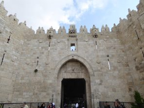 Damascus gate, leading to the old city. There's a sniper in the window above...