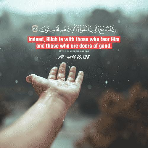 تحميل صور اسلامية مكتوب فيها ايات قرآنية