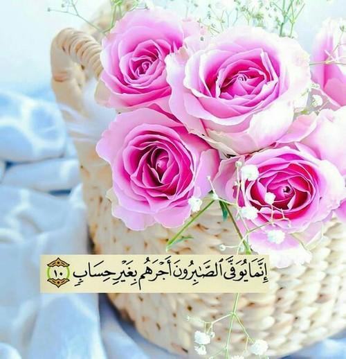 تنزيل صور اسلامية مكتوب عليها آيات من القرآن