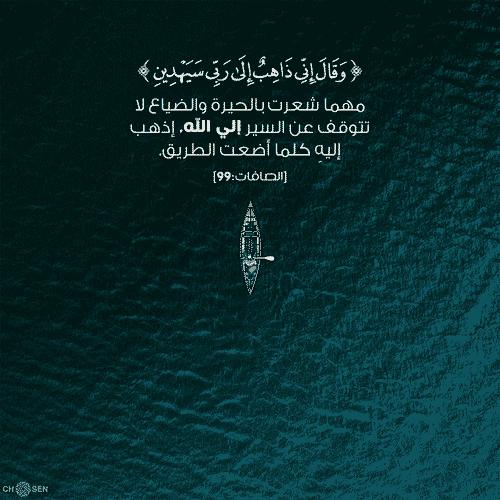 صور اسلامية آيات من القرآن مكتوب فيها
