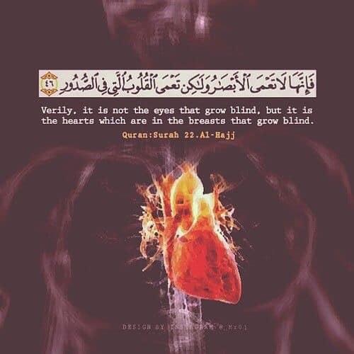 صور اسلامية ايات قرآنية حلوه