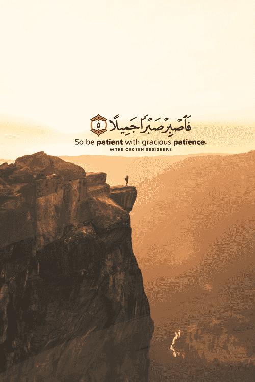 صور اسلامية مكتوب عليها آيات من القرآن جديدة