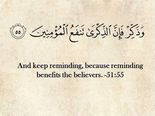 صور اسلامية مكتوب عليها قرآن كريم حلوة