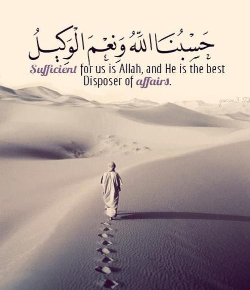 صور اسلامية مكتوب فيها ايات قرآنية جميله