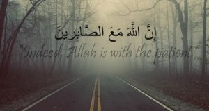 صور اسلامية جميلة مكتوب عليها آيات قرآنية