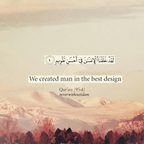 صور حلوة اسلامية مكتوب عليها آيات من القرآن