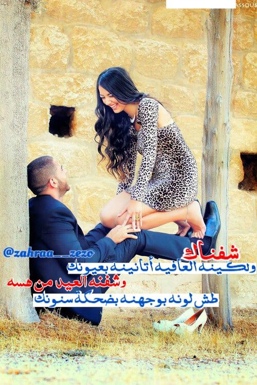 صور رومانسية مكتوب عليها جميله